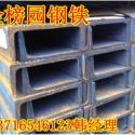 北京热镀锌槽钢批发价格图片