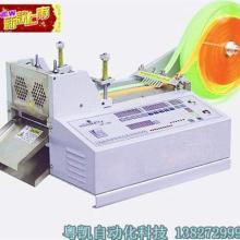 供应镭射纸切纸机
