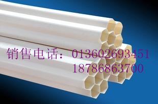 贵州地区理重庆7孔梅花管