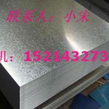 供应锌铁合金价格