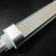 新款5630隔离电源10W横插灯图片