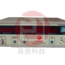 供应转矩转速功率测试仪杭州易登 转矩转速功率测试仪3000 转矩转速批发批发