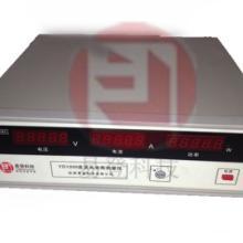 供应直流电参数测量仪杭州易登 直流电参数擦了仪2000 直流电参数批发