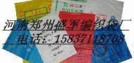 河南郑州盛军编织袋厂