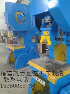 安徽凯力重工机械制造有限公司漳州分公司