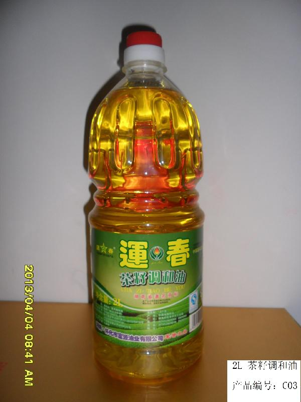 江西茶籽油图片