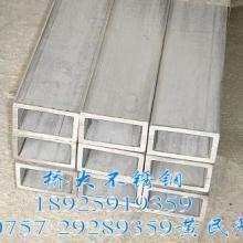 304不锈钢矩形管50.876.21.5扁管