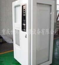 自动售水机-自动售水机喷塑外壳-自动售水机配件-重庆世韩水处理批发