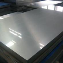 低合金板 低合金板价格 低合金板厂家