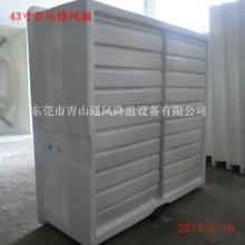 供应玻璃钢防腐换气扇