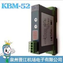 供应KBM-52热电偶温度隔离变送器K型S型热电偶特价批发