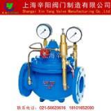 供应上海辛阳--900X 紧急关闭阀 水利控制阀