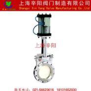 上海辛阳电动刀型闸阀图片