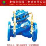 供应上海辛阳--JD745X 多功能水泵控制阀 水力控制阀 DN80