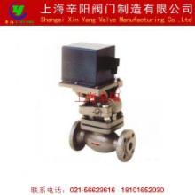供应高温高压电磁阀供应商低价出售