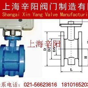 上海D941X法兰电动蝶阀图片