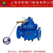 供水管浮球阀100X遥控器浮球阀图片