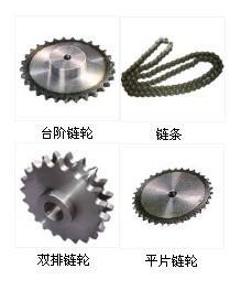 供应链轮定做,链轮,单排链轮,双排链轮,台阶链轮,平片链轮,标准链轮