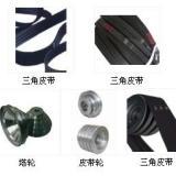 供应皮带轮,A型皮带轮,B型皮带轮,C型皮带轮,D型皮带轮,