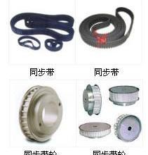 供应同步带轮,L型同步轮、H型同步轮、XL型同步轮、T5同步轮批发