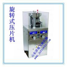 供应旋转式压片机,旋转式小型压片机,多冲压片机,济南小型旋转压片机批发