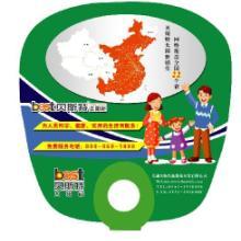 广州广告扇/广州广告扇厂家/广告扇厂家
