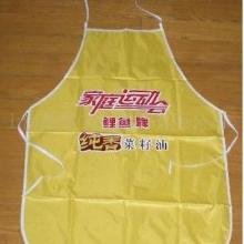 定做广告围裙/番禺广告围裙厂家/广告围裙