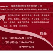 广州鼠标垫专业生产厂家
