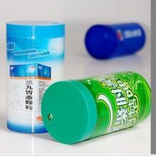 广州牙签筒印刷广告牙签筒印刷牙签筒彩色印刷