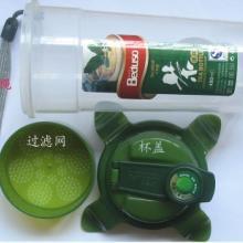 广告乐扣乐扣杯/广州塑料乐扣乐扣杯/天河乐扣杯厂家