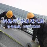 供应广东防水隔热膜