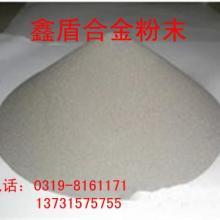 镍铬铁硅硼铝喷涂合金粉