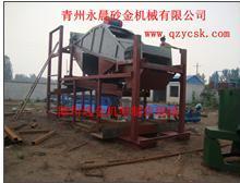 供应砂金提取设备