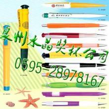 供应生产晋江广告笔
