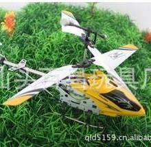 供应2013促销三通遥控玩具
