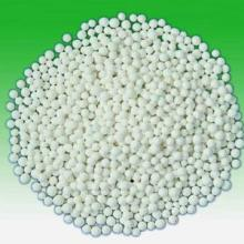 供应活性氧化铝
