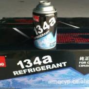 保利来134a环保冷媒/空调制冷剂图片