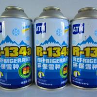 保赐利134a制冷剂/环保雪种200克