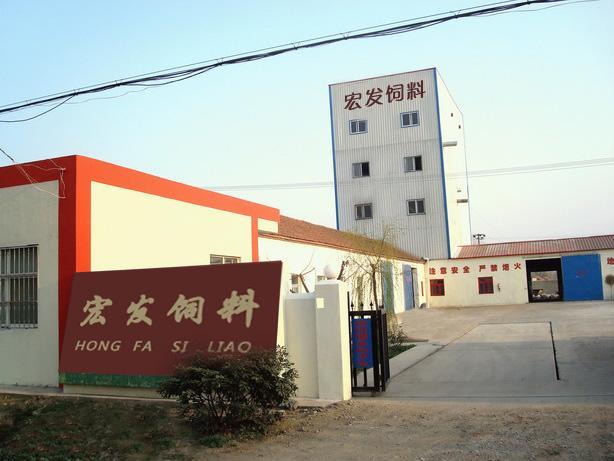 湖北省鄂州市宏发生物饲初中料厂v初中如皋市图片
