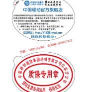杭州转印章标签印刷图片