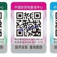 上海艾利二维码防伪标签纸图片