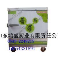 供应黑龙江鸡西市单门4盘201不锈钢蒸饭柜厂家18754321891