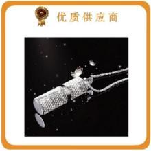 【厂家直销】金属镶钻项饰U盘 精美实用礼品