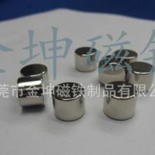 供应光纤通讯磁铁产品