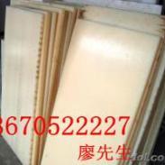 广东CPVC材料图片