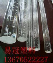 供应江苏防静电PC材料
