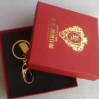 供应钥匙扣盒/钥匙扣包装盒