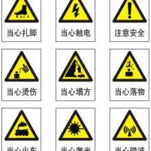 供应消防标识图片