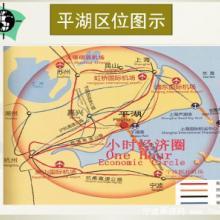 供应平湖国际商贸大厦服装企业借船出批发