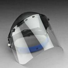 供应紫外线防护面罩